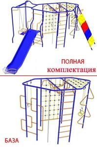 """Детский спортивный комплекс для улицы """"Веселый Непоседа"""" Мечта."""