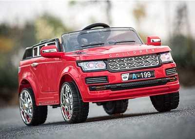 Land Rover Discovery 199HA на резиновых колесах.