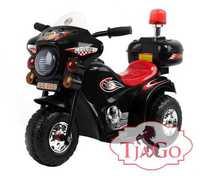 Детский мотоцикл MOTO 991-TR .