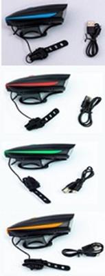 Фара передняя универсальная USB MOTAX