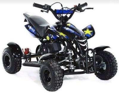 Мини-квадроцикл MOTAX ATV H4 mini-50 cc