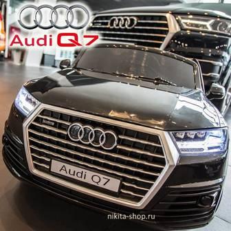 Электромобиль AUDI Q7 Qattro (лицензионная модель) на резиновых колесах.