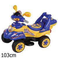 Bugati EС-В258. Детский квадроцикл Bugati EС-В258.