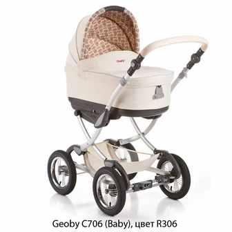 Коляска 2 в 1 Geoby C706 (05 Baby)