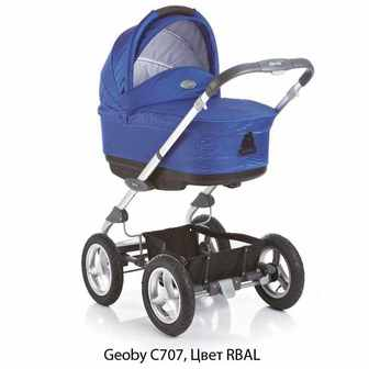 Универсальная коляска 2 в 1 Geoby C707R