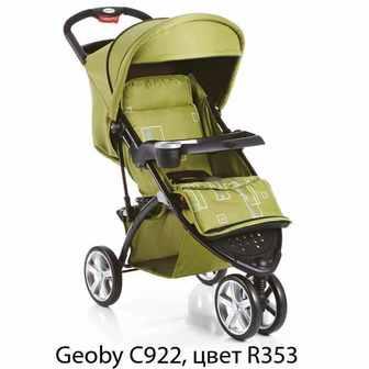 Прогулочная коляска Geoby C922