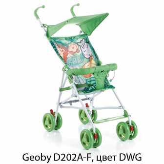 Коляска-трость Geoby D202A-F