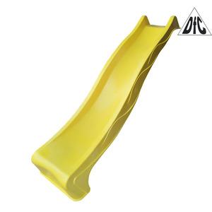 Горка волнистая DFC Slider 2,3м желтая.