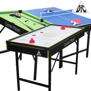 DFC SMILE. Игровой стол-трансформер 3в1: бильярд/хоккей/теннис.