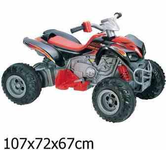 Детские квадроциклы KL-789 Quad