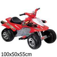 Bugati F015-H01006 .Детский квадроцикл Bugati F015-H01006 6v.