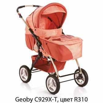 Прогулочная коляска-трансформер Geoby C929-XT