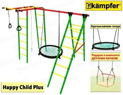 Kampfer Happy Child Plus. Металлический детский комплекс для улицы.