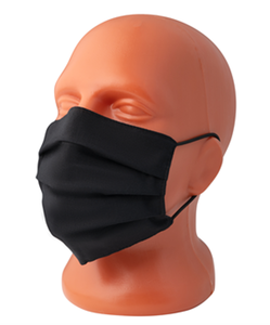 Многоразовая двухслойная защитная маска KETT-UP