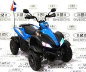 Детский квадроцикл P333PP на резиновых колесах