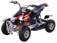 Детский квадроцикл бензиновый 049T 50сс.