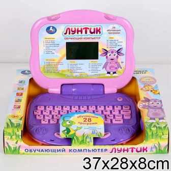 Компьютер Лунтик