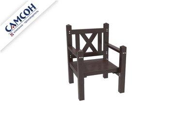 Кресло садовое Самсон.