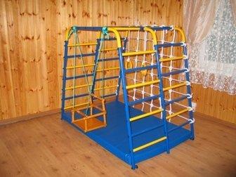 Детский спортивный комплекс Городок Малыш-1