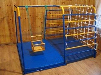 Детский спортивный комплекс Городок Малыш-4