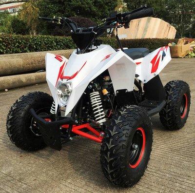 Детский квадроцикл бензиновый MOTAX GEKKON 70cc
