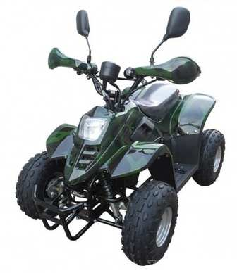 Детский электрический квадроцикл SHERHAN 500