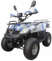 Электрический квадроцикл SHERHAN 600