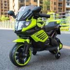 Детский мотоцикл Toyland Minimoto LQ 158 на резиновых колесах