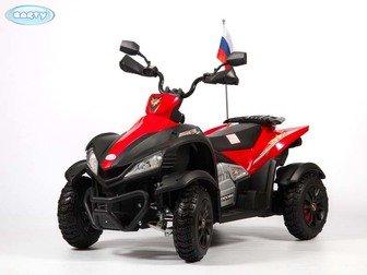 Детский квадроцикл BARTY CROSS M111MP на резиновых колесах