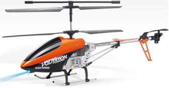 Радиоуправляемый вертолет R105G