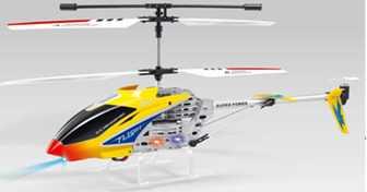 Радиоуправляемый вертолет R138G